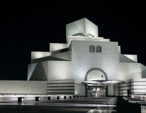 Μουσείο της ισλαμικής τέχνης στο doha Κατάρ Στοκ φωτογραφία με δικαίωμα ελεύθερης χρήσης
