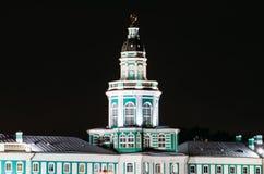Μουσείο της οικοδόμησης Άγιος-Πετρούπολη Kunstkammer στη νύχτα Στοκ εικόνα με δικαίωμα ελεύθερης χρήσης