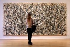 Μουσείο της σύγχρονης τέχνης στην πόλη της Νέας Υόρκης Στοκ εικόνα με δικαίωμα ελεύθερης χρήσης