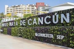 Μουσείο της Maya Cancun Στοκ φωτογραφία με δικαίωμα ελεύθερης χρήσης