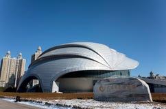 Μουσείο της Shell Dalian Στοκ Εικόνες