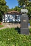 Μουσείο του ρωσικού αυτοκράτορα Αλέξανδρος ΙΙ, Pleven, Βουλγαρία Στοκ φωτογραφίες με δικαίωμα ελεύθερης χρήσης