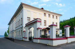Μουσείο του τοπίου, Ples, Ρωσία Στοκ φωτογραφία με δικαίωμα ελεύθερης χρήσης