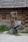 Μουσείο του Zaporozhye Cossacks Στοκ εικόνα με δικαίωμα ελεύθερης χρήσης