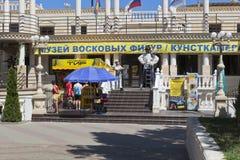 Μουσείο των αριθμών κεριών για την προκυμαία της παραθεριστικής πόλης Gelendzhik Στοκ φωτογραφίες με δικαίωμα ελεύθερης χρήσης