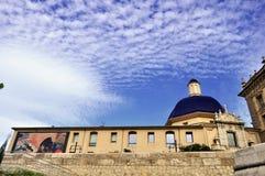 μουσείο Στοκ εικόνες με δικαίωμα ελεύθερης χρήσης