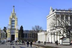 μουσείο Στοκ φωτογραφία με δικαίωμα ελεύθερης χρήσης