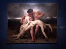 Μουσείο Artes Bellas Στοκ φωτογραφία με δικαίωμα ελεύθερης χρήσης