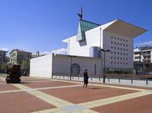 μουσείο artium στοκ φωτογραφία με δικαίωμα ελεύθερης χρήσης