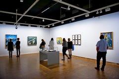 Μουσείο Munch στοκ εικόνες με δικαίωμα ελεύθερης χρήσης