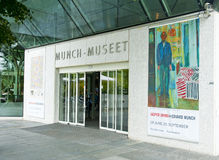 Μουσείο Munch στοκ εικόνες