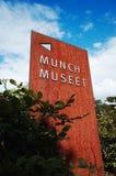 Μουσείο Musee Munch Munch, Όσλο, ΝΟΡΒΗΓΙΑ στοκ εικόνες με δικαίωμα ελεύθερης χρήσης