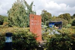 Μουσείο Musee Munch Munch, Όσλο, ΝΟΡΒΗΓΙΑ στοκ φωτογραφίες με δικαίωμα ελεύθερης χρήσης