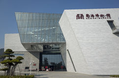 Μουσείο NanHai Στοκ εικόνες με δικαίωμα ελεύθερης χρήσης