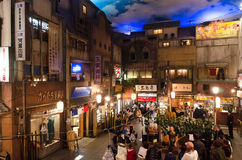Μουσείο Ramen Yokohama Στοκ Εικόνες