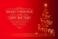Μουσικό χριστουγεννιάτικο δέντρο Στοκ Εικόνα