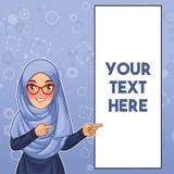 Μουσουλμανική γυναίκα που δείχνει το δάχτυλο τη αριστερή πλευρά στο διάστημα αντιγράφων διανυσματική απεικόνιση