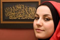 μουσουλμανική γυναίκα &k Στοκ εικόνα με δικαίωμα ελεύθερης χρήσης