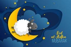 Μουσουλμανική ευχετήρια κάρτα Eid Al-Adha Μουμπάρακ διακοπών στοκ φωτογραφία