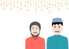 Μουσουλμανικοί άνδρας και γυναίκα στο παραδοσιακό φόρεμα Στοκ Εικόνες