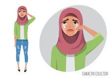 Μουσουλμανικό να φωνάξει γυναικών Μουσουλμανική νέα γυναίκα που φορά hijab διανυσματική απεικόνιση