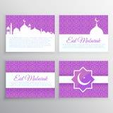 Μουσουλμανικό σύνολο καρτών φεστιβάλ Στοκ εικόνες με δικαίωμα ελεύθερης χρήσης