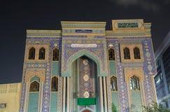 μουσουλμανικό τέμενος γραφείου Ντουμπάι Στοκ Εικόνες