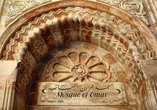 Μουσουλμανικό τέμενος προσόψεων στοκ εικόνες με δικαίωμα ελεύθερης χρήσης