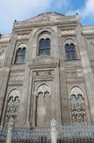 Μουσουλμανικό τέμενος σουλτάνων Valide Pertevniyal στη Ιστανμπούλ. Στοκ Φωτογραφία