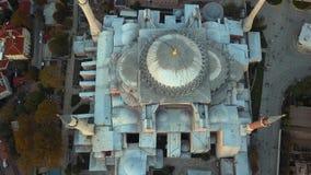 Μουσουλμανικό τέμενος στη Ιστανμπούλ Τουρκία απόθεμα βίντεο