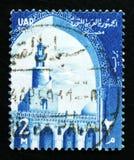 Μουσουλμανικό τέμενος του Ahmed Ibn Τουλόν, εθνικά σύμβολα serie, circa 1960 Στοκ Εικόνες