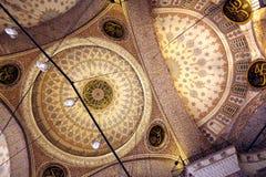 μουσουλμανικό τέμενος &the Στοκ Εικόνες