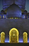 μουσουλμανικό τέμενος &alp Στοκ φωτογραφία με δικαίωμα ελεύθερης χρήσης