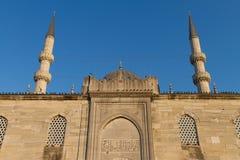 μουσουλμανικό τέμενος emin Στοκ φωτογραφίες με δικαίωμα ελεύθερης χρήσης