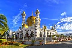 Μουσουλμανικό τέμενος Ubudiah στην Κουάλα Kangsar, Μαλαισία Στοκ φωτογραφία με δικαίωμα ελεύθερης χρήσης