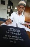 Μουσουλμάνοι που διαβάζουν το koran Quran μπράιγ Στοκ φωτογραφία με δικαίωμα ελεύθερης χρήσης