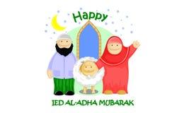 Μουσουλμανικές διακοπές, ευτυχές Al-adha ied Στοκ Εικόνα