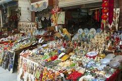 Μουσουλμανική αγορά Xian Στοκ Φωτογραφίες