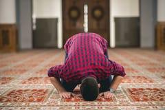 μουσουλμανική επίκλησ&eta Στοκ εικόνα με δικαίωμα ελεύθερης χρήσης