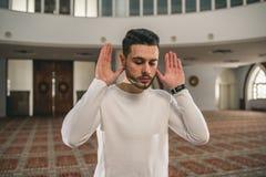 μουσουλμανική επίκλησ&eta Στοκ φωτογραφίες με δικαίωμα ελεύθερης χρήσης