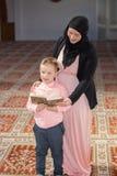 Μουσουλμανική οικογένεια Στοκ εικόνες με δικαίωμα ελεύθερης χρήσης