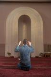 Μουσουλμανικό άτομο Στοκ Φωτογραφία