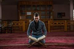 Μουσουλμανικό άτομο Στοκ Εικόνες