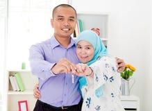 Μουσουλμανικό ζεύγος Στοκ φωτογραφία με δικαίωμα ελεύθερης χρήσης