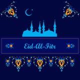 Μουσουλμανικό κοινοτικό Al Fitr Eid Μουμπάρακ, ευτυχές eid, χαιρετώντας υπόβαθρο Eid φεστιβάλ Στοκ εικόνες με δικαίωμα ελεύθερης χρήσης