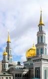 Μουσουλμανικό τέμενος καθεδρικών ναών της Μόσχας Στοκ φωτογραφίες με δικαίωμα ελεύθερης χρήσης