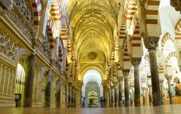 Μουσουλμανικό τέμενος καθεδρικών ναών, Mezquita de Κόρδοβα Ανδαλουσία, Ισπανία Στοκ Εικόνα