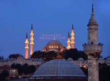 Μουσουλμανικό τέμενος Κωνσταντινούπολη Τουρκία Suleymaniye Ramadan Στοκ Εικόνες