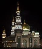 Μουσουλμανικό τέμενος στη Μόσχα Στοκ Φωτογραφία