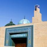 Μουσουλμανικό τέμενος της Λισσαβώνας Στοκ Εικόνες